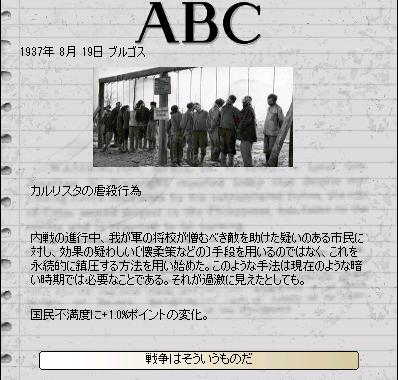 http://art41.photozou.jp/pub/242/3185242/photo/241001543_org.png