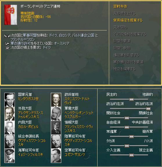 http://art41.photozou.jp/pub/242/3185242/photo/241001560_org.png