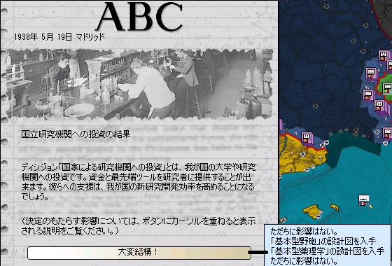 http://art41.photozou.jp/pub/242/3185242/photo/241001999_org.png