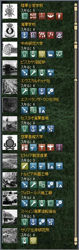 http://art41.photozou.jp/pub/242/3185242/photo/241494076_org.png