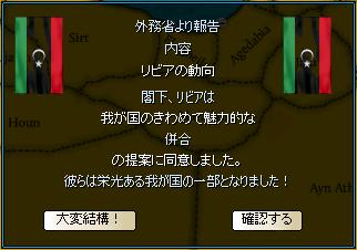 http://art41.photozou.jp/pub/242/3185242/photo/241494116_org.png