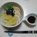 Photos: 吉田町みかん ウワゴールド 16