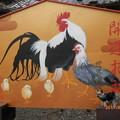 Photos: 慈尊院  丹生官省符神社