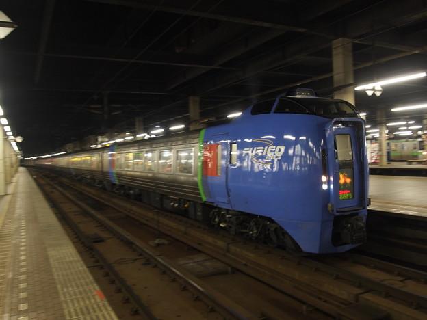 キハ283系スーパーおおぞら函館本線札幌駅02