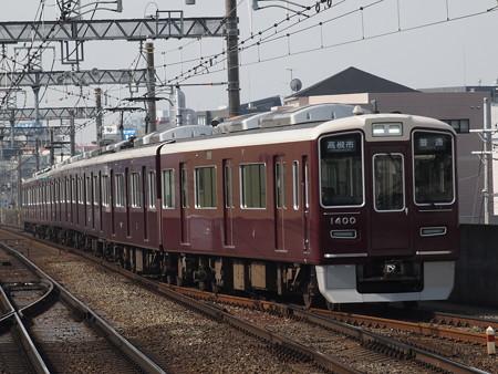 阪急1300系普通 阪急京都線茨木市駅01