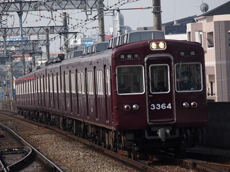 阪急3300系普通 阪急京都線茨木市駅01