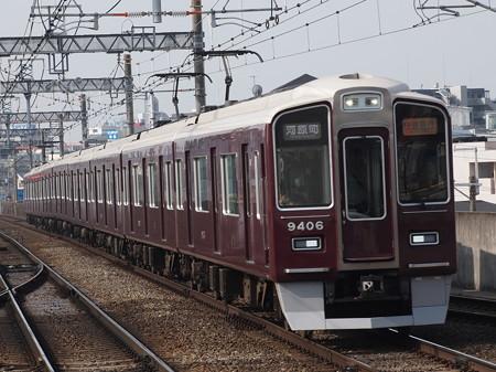 阪急9300系快速急行 阪急京都線茨木市駅