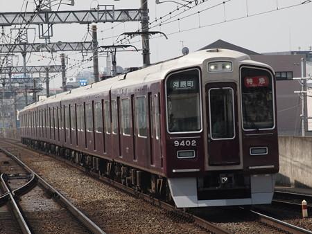 阪急9300系特急 阪急京都線茨木市駅02