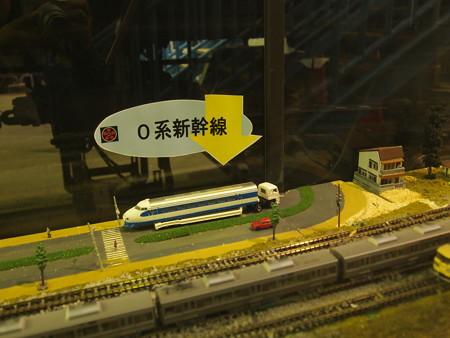 0系の陸送の模型 梅小路蒸気機関車館