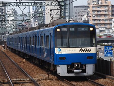 京急600形快特 京急本線青物横丁駅