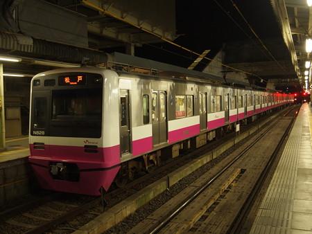 新京成N800形 京成津田沼駅02
