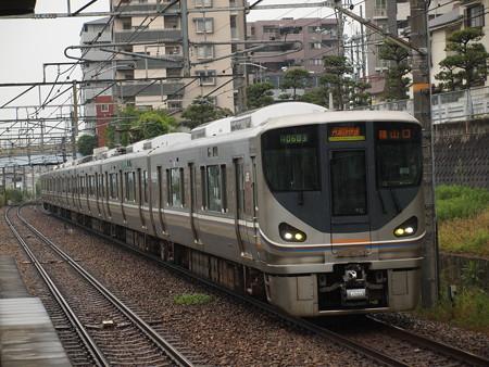 225系丹波路快速 福知山線伊丹駅01
