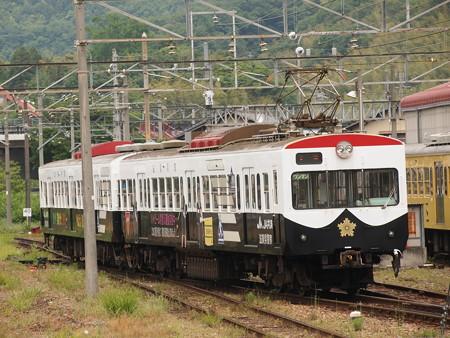 近江鉄道820系 近江鉄道本線彦根駅01