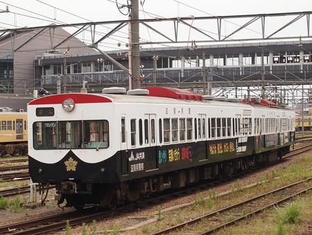 近江鉄道820系 近江鉄道本線彦根駅03