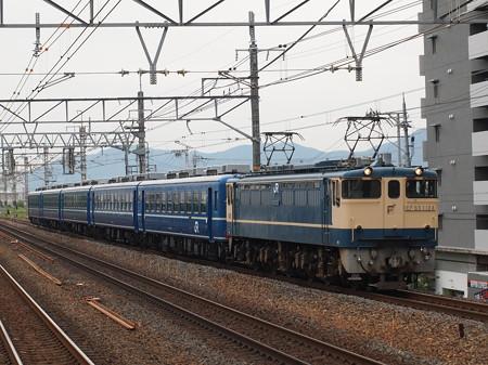 EF65 SL北びわこ回送 東海道本線南草津駅