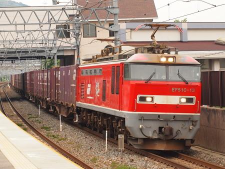 EF510貨物 東海道本線島本駅