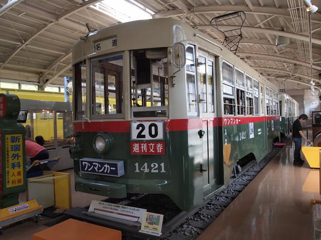 名古屋市電1400形 レトロでんしゃ館