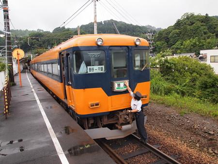 近鉄16000系急行 大井川鐵道金谷駅04