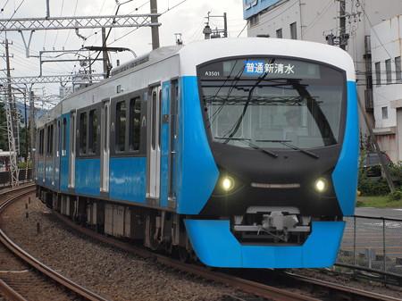 静岡鉄道A3000形  柚木~春日町01