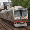 Photos: 静岡鉄道1000形  長沼駅01