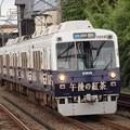 Photos: 静岡鉄道1000形  長沼駅02