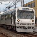 Photos: 静岡鉄道1000形  長沼~柚木01