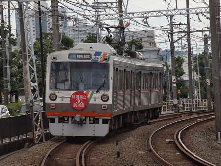 静岡鉄道1000形  柚木~春日町01