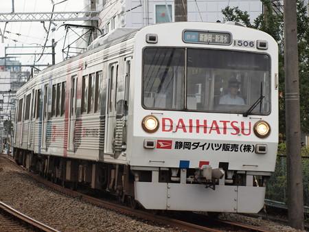 静岡鉄道1000形  柚木~春日町03