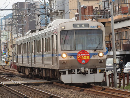 静岡鉄道1000形  ビール列車 柚木~春日町01