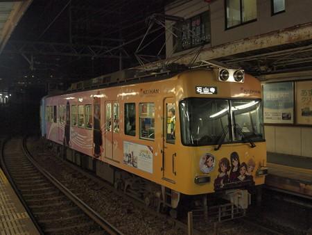 京阪600形 石山坂本線京阪膳所駅07