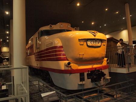 キハ81 京都鉄道博物館