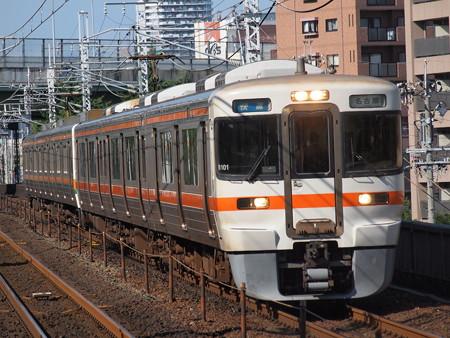 313系快速  中央本線鶴舞駅02