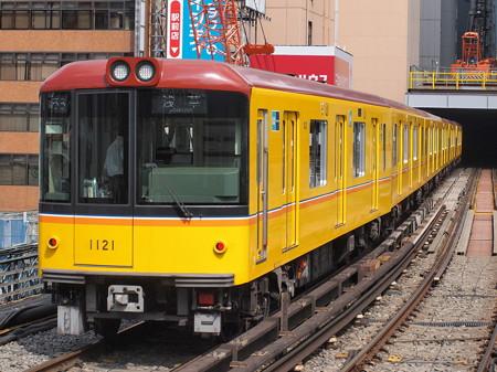 メトロ1000系   メトロ銀座線渋谷駅