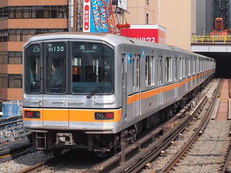 メトロ01系   メトロ銀座線渋谷駅