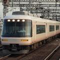 Photos: 近鉄26000系特急近鉄南大阪線今川駅01