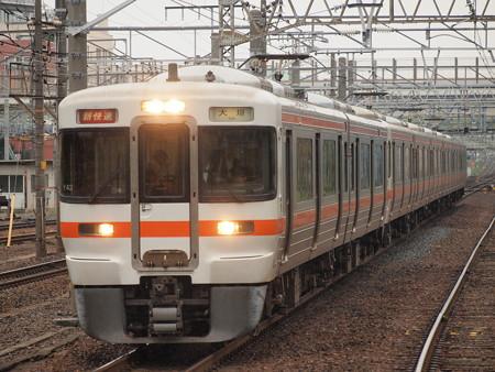 313系新快速   東海道本線神宮前駅01