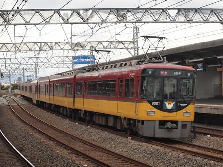 京阪8000系特急  京阪本線西三荘駅06