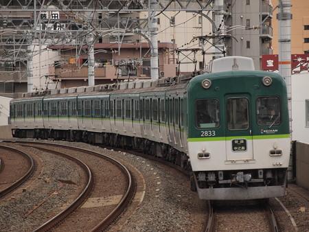 京阪2800系普通 京阪本線西三荘駅01