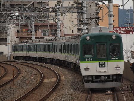 京阪2800系普通 京阪本線西三荘駅02