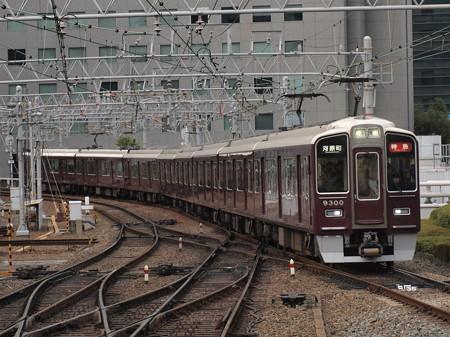 阪急9300系特急  阪急京都線梅田駅01