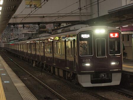 阪急1000系特急  阪急神戸線十三駅03