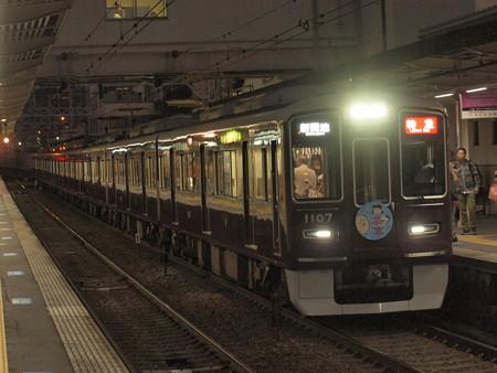 阪急1000系特急  阪急神戸線十三駅05