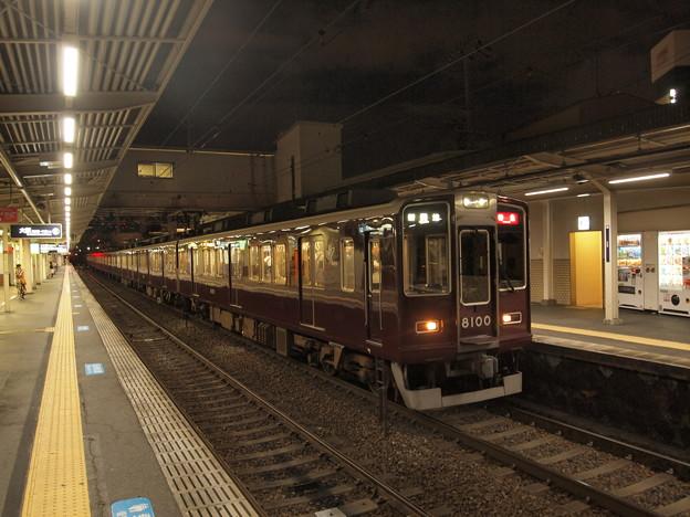 阪急8000系特急  阪急神戸線十三駅06