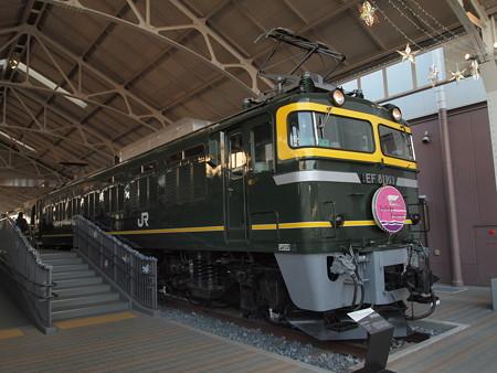 トワイライト広場 京都鉄道博物館02