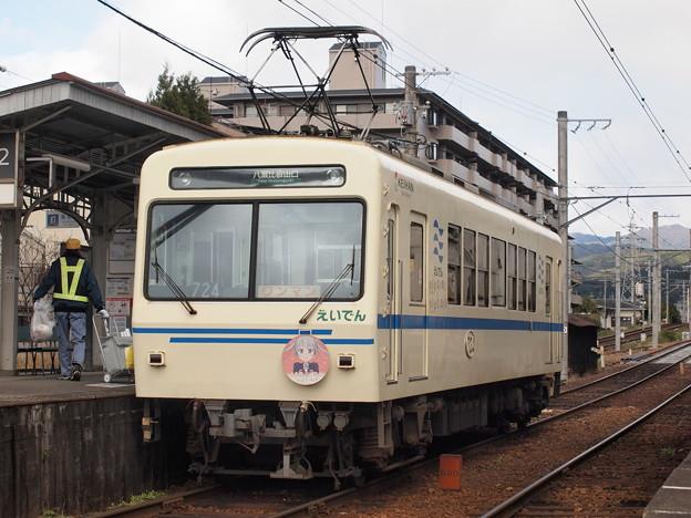 叡電700系 叡山本線宝ヶ池駅02