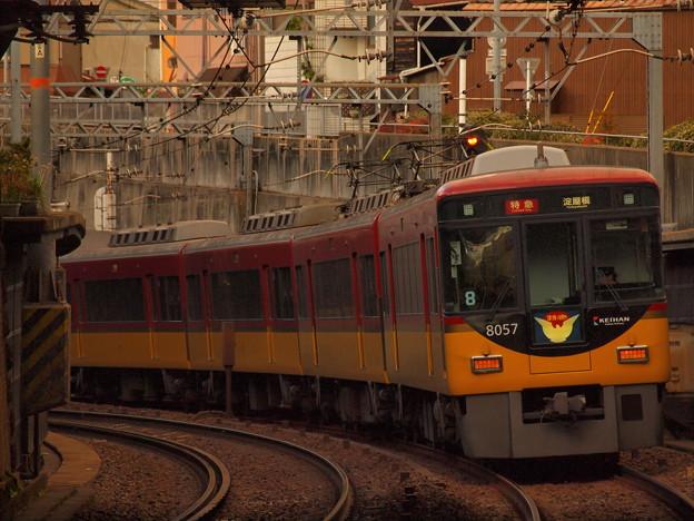 京阪8000系特急 京阪本線東福寺~七条03