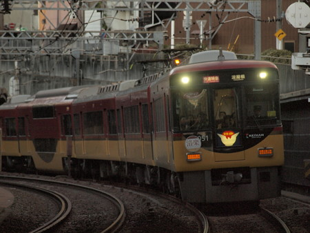京阪8000系快速特急洛楽 京阪本線東福寺~七条01