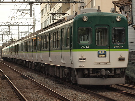 京阪2600系準急 京阪本線東福寺~七条