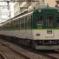 Photos: 京阪2600系準急 京阪本線東福寺~七条