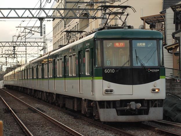 京阪6000系急行 京阪本線東福寺~七条